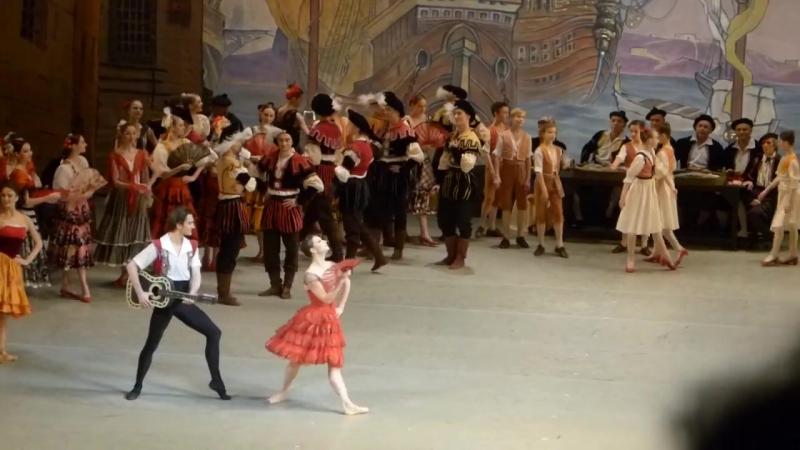 Don Quixote 17 March 2018 (Mariinsky) Alexandrova, Lantratov Act I