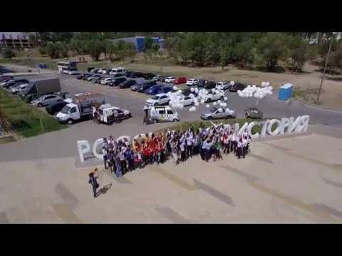 XV Молодежный Форум «ПАРУС- 2018
