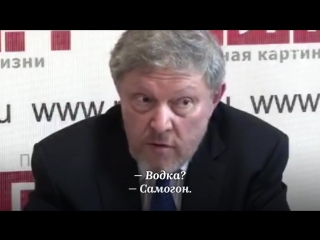 Явлинский сравнил криптовалюту с самогоном