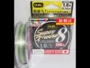 Мнение о плетёном шнурке от DUEL Super X-Wire 8 1.5mm