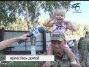 Белгородские ОМОНовцы вернулись из служебной командировки с Кавказа