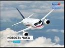 Самолёт Иркутск Санкт Петербург аварийно сел в Барнауле