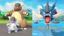 Sneak Peek: Unleash the Power of Mega Kangaskhan and Mega Gyarados!