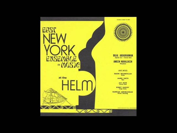 East new york ensemble de music - mevlana