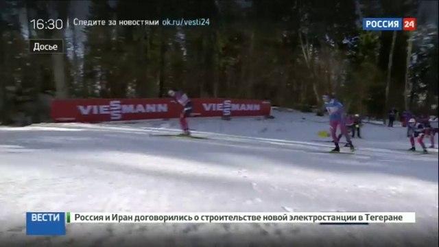 Новости на Россия 24 • Алексей Петухов: нас боятся, поэтому не пустили на чемпионат мира