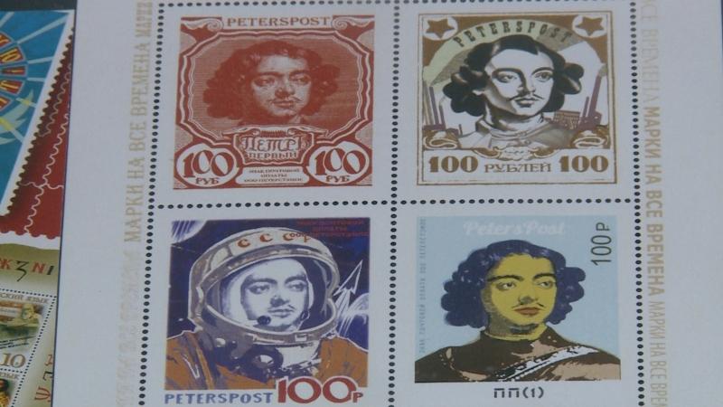 В библиотеке Алвара Аалто можно увидеть коллекцию редких марок