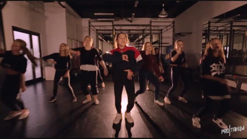 Unk — WALK IT OUT | Choreography by Yulya Predeina