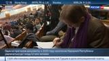 Новости на Россия 24 Китай шагнул в 13-ую пятилетку