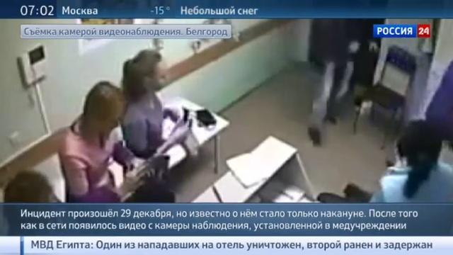 Новости на Россия 24 • Роковой удар: врач убил пациента за оскорбление медсестры. Видео