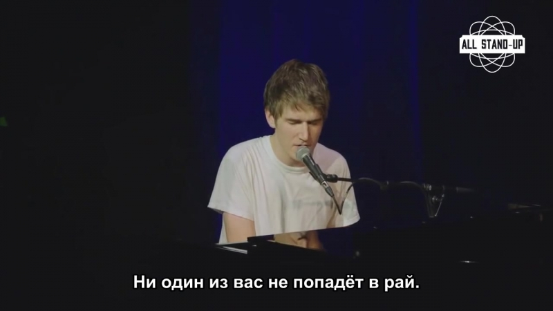[Володя Гарпунщик] Bo Burnham - From God's Perspective (rus sub)