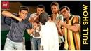Satyameva Jayate Movie Starcast John Abraham, Manoj Bajpayee Aisha Sharma Full Exclusive Interview