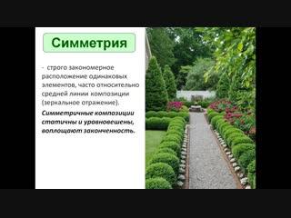 Марафон по кустарникам_День 5
