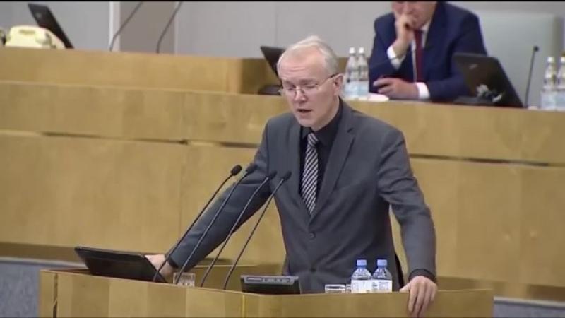СРОЧНО Депутат ГД Шеин выдал всю ПРАВДУ о повышении пенсионного возраста в РФ ( СМОТРЕТЬ ВСЕМ) (360p) (via Skyload)