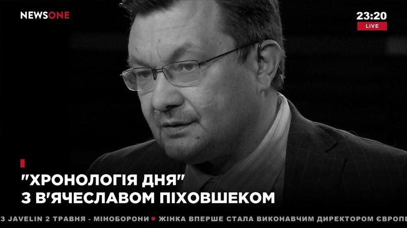 """Пиховшек создается ощущение что против Русал"""" идет рейдерская атака 01 05 18"""