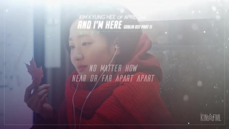 김경희 (Kim Kyung Hee) – And I'm here Lyrics [도깨비 Goblin OST Part 11]