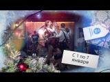 Ресторан Hofbrau Kemerowo в Новогодние праздники с 1 по 7 января работает с 12:00 до 3:00