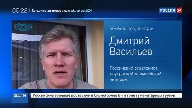 Новости на Россия 24 Нетёплые объятия исчерпан ли конфликт Шипулина и Фуркада