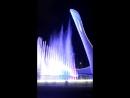 Олимпийский Парк в Сочи. 14.08.2018г. Шоу поющих танцующих фонтанов. Часть 8