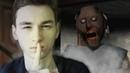 СНОВА В ГОСТЯХ У БАБУСИ! КОНЦОВКАGRANNY Horror Mobile Game Моменты со стрима TheBrianMaps