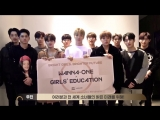 [MESSAGE] Wanna One × Girl's Education (05.03.18)