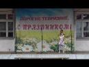 Я мечтаю о чуде Синявская Настя, День п.Тевриз, Омская область 04.08.2018