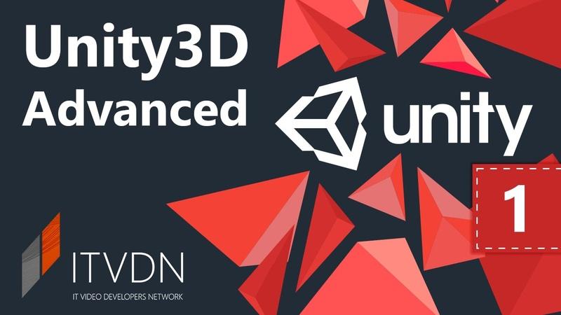 Видео курс Unity 3D Advanced. Урок 1. Создание чата на Unity Network (UNet)