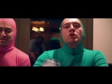 PINK GUY X GETTER X NICK COLLETTI -