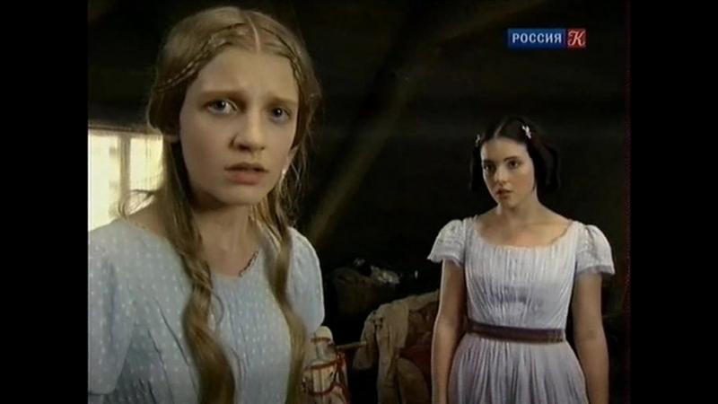 Гости из прошлого (Dead Gorgeous) 1x01 - 150 Years Later (Сто пятьдесят лет спустя)
