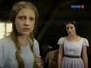 Гости из прошлого Dead Gorgeous 1x01 - 150 Years Later Сто пятьдесят лет спустя