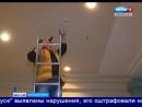 В Челябинске за нарушения оштрафовали ТРК Фокус