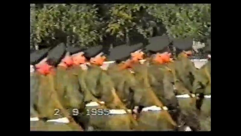 Военная присяга 5 батальона НВВКУ ВВ МВД России. 2 сентября 1995 года