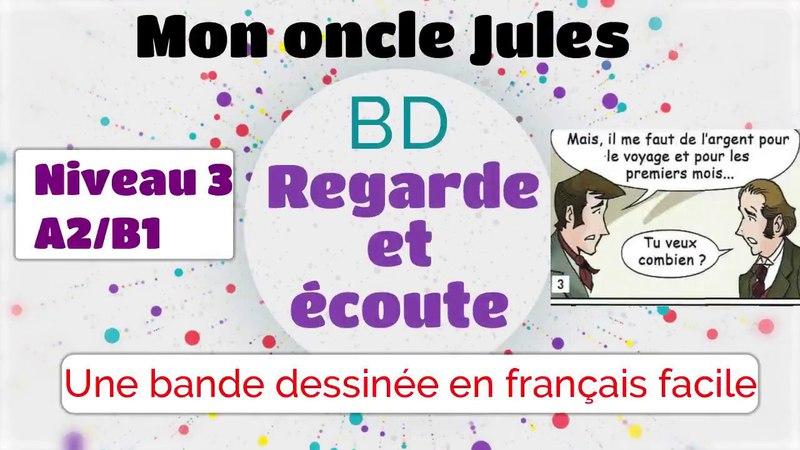 Regarde et écoute BD Français facile Niveau 3-A2/B1- Mon oncle Jules