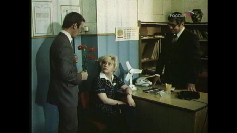 Сваты сатирический киножурнал Фитиль 1983 год.