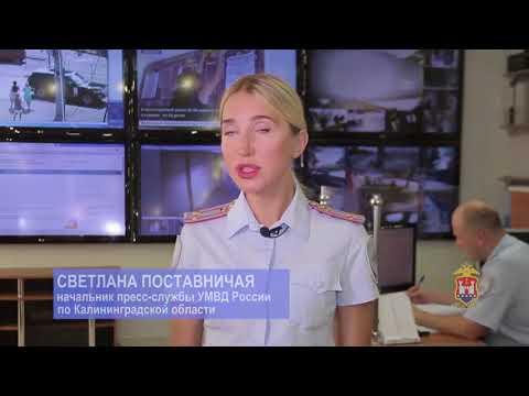 Задержание сбытчиков поддельных купюр в Калининграде