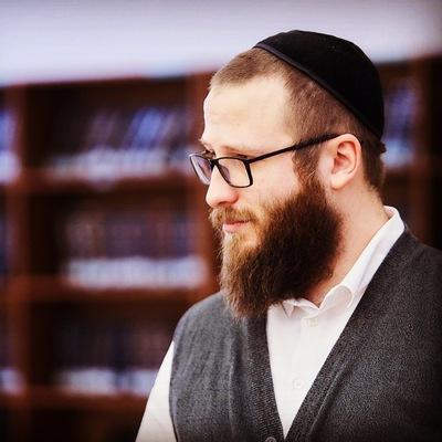 Shmuel Raskin