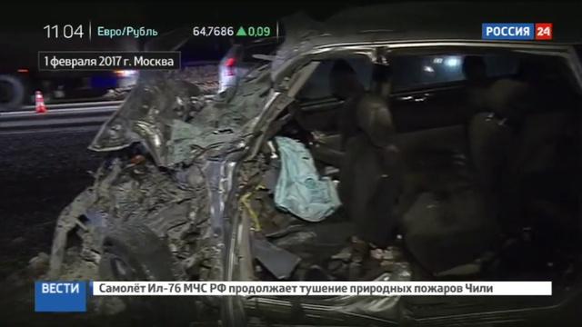 Новости на Россия 24 • Виновнику ДТП в Новой Москве грозит 7 лет тюрьмы, сам он - в тяжелом состоянии