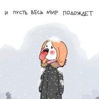 Ирка Васильева