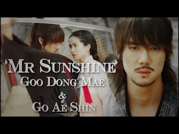 [MV] Mr. Sunshine ☆ Goo Dong Mae ☆ Bring me Back to Life ☆ Dong Mae Ae Shin