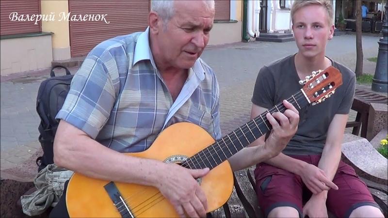 Посмотрите, что ДЯДЯ ВАНЯ вытворяет с гитарой Brest! Guitar! Music!