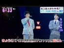 Фанмитинг и встреча BTS c Сакагути Кентаро (Исполняет главную роль в дораме Сигнал )