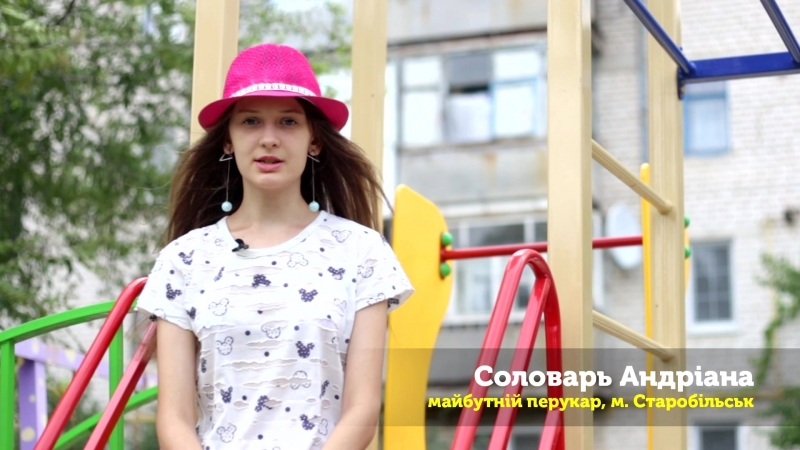 Екоклуб - Сортуй Своє (Старобільськ)