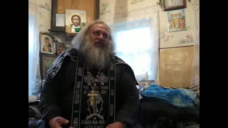 Пример на последние времена Отец Даниил Филиппов