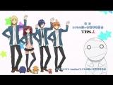 [AnimeOpend] Miira no Kaikata 1 ED   Ending / Как вырастить мумию 1 Эндинг (720p HD)