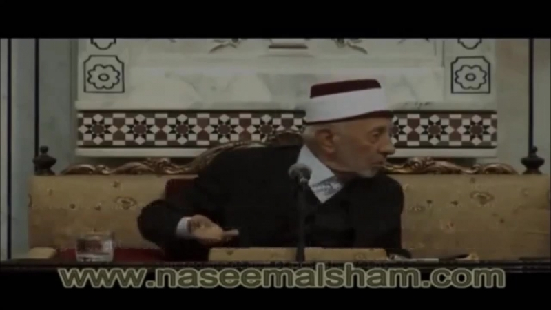 Ce que disait Sh. Al Bouti sur la crise en Syrie - ما كان يقوله البوطي حول الأزمة السورية