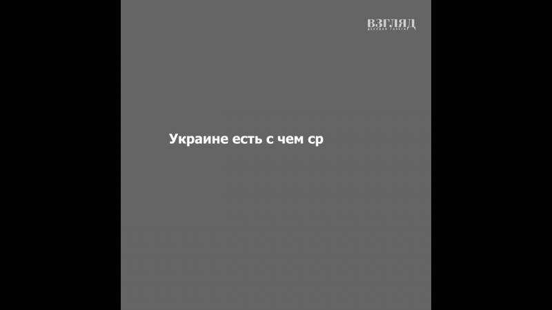 Россия и Украина. Путин и Порошенко. Какими мостами, построенными в каждой из этих стран, гордятся два знаменитых на весь мир пр
