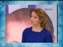 Передача канала Россия 1 про лазерную эпиляцию. Косметологи открыли все!