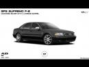 Диски Audi S8 1999 - 2003