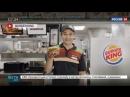 Вести.net. ОК, Google - пошутили рекламщики Burger King и новые технологии в распознавании лиц