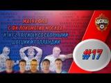 FIFA 18 (PS4) - Twitch Stream #249