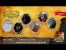 приключения-капитана-врунгеля-серии-1-6-pesnya-Vrungelya-vclip-scscscrp